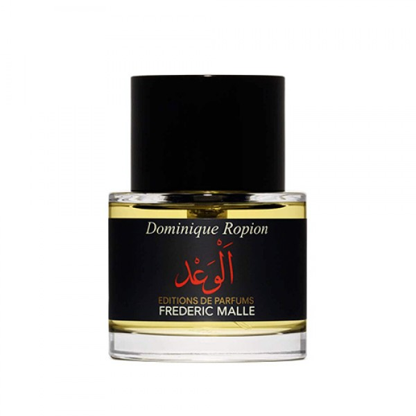 Promise - Editions De Parfums Frederic Malle -Eaux de Parfum