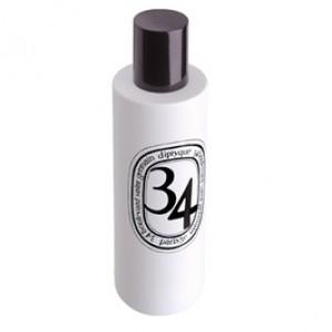 34 Boulevard St Germain - Diptyque -Room fragrances
