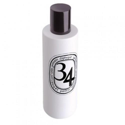 34 Boulevard St Germain - Diptyque -Parfum d'ambiance